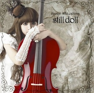 Discographie Yuna-v10