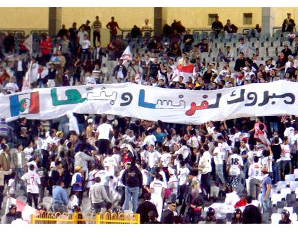 Le Mouvement en Egypte . 4710