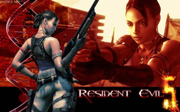 Resident Evil 5 (Ps3) Cool-s10