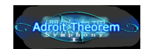 Phantasq Productions: Adroit Theorem Forums