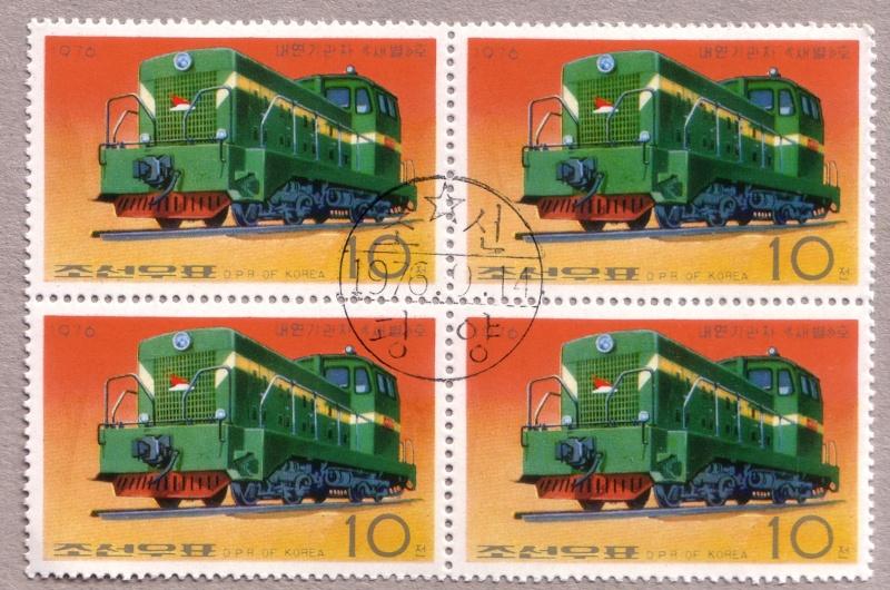 Eisenbahn - Seite 2 Scan_211
