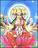 சகல தேவதா ஸ்ரீ காயத்ரி மந்திரங்கள் Img10510