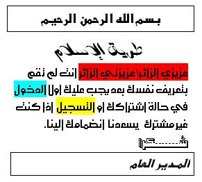 من الأدعية المأثورة عن الرسول صلى الله عليه وسلم Oouu_o11