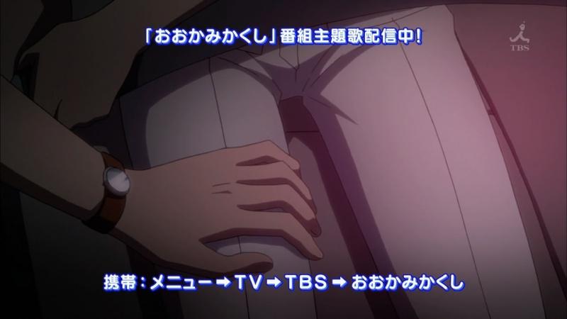 """Baku's """"1st Episode"""" Anime Reviews of 2010!! Frosti12"""