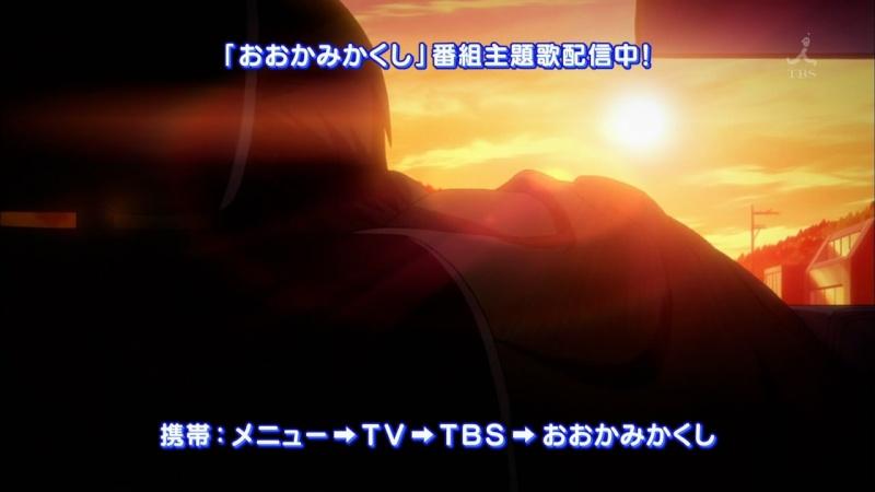 """Baku's """"1st Episode"""" Anime Reviews of 2010!! Frosti13"""