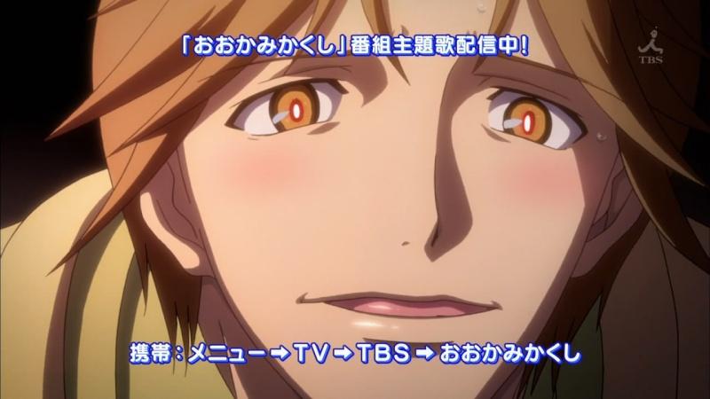"""Baku's """"1st Episode"""" Anime Reviews of 2010!! Frosti15"""