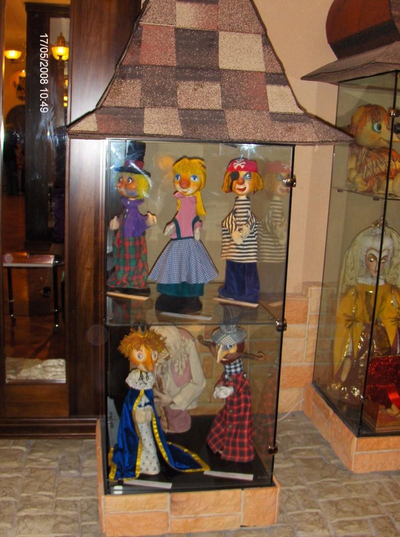 Кукольный театр Hpim1612