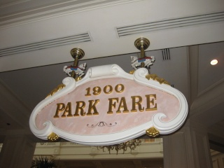 [Walt Disney World Resort] Séjour au Grand Floridian (été 2009) Img_4120