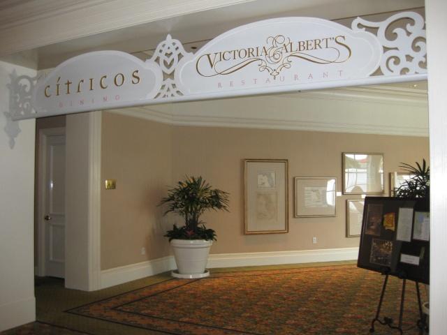 [Walt Disney World Resort] Séjour au Grand Floridian (été 2009) Img_5720