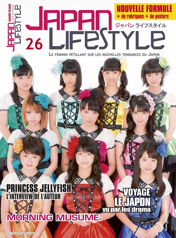 [Magazine] Japan LifeStyle Couvjl11