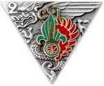 2ème Régiment Etranger de Parachutistes Insign15