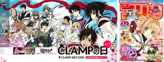 Rétrospective Clamp 2011 / 2012 / 2013 Apr1210