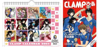 Rétrospective Clamp 2011 / 2012 / 2013 Sep1210