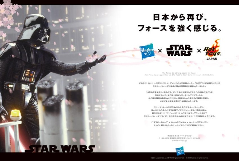 Hot Toys et Star Wars, les news - Page 2 Vaderh10