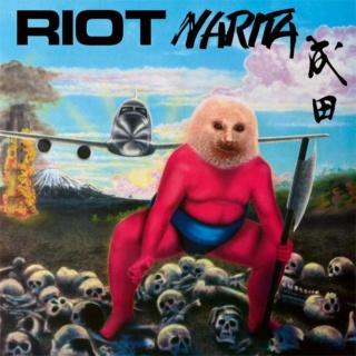Idées à la con...  Riot_n11