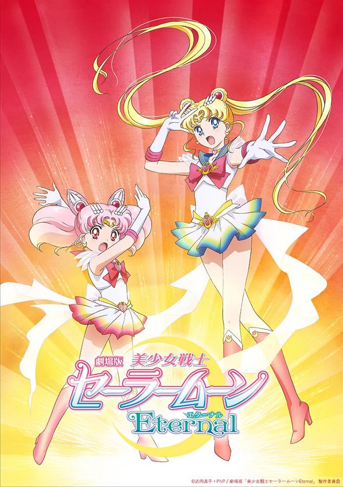 """Sailor Moon Crystal"" Staffel 4: ""Sailor Moon Eternal"" Sailor10"