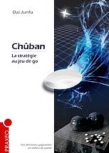 Les Livres de Go . Notre classement Chuban10