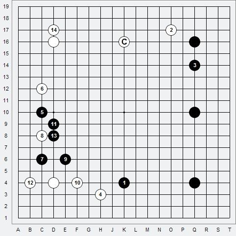 Les Grands Fusekis : Le San-Ren-Sei Sanren24