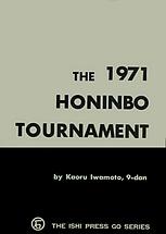 Les Livres de Go . Notre classement The_1910