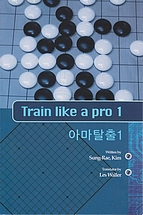 Les Livres de Go . Notre classement Traini10