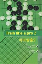 Les Livres de Go . Notre classement Traini11