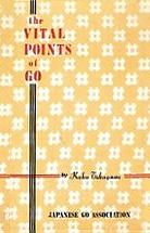 Les Livres de Go . Notre classement Vital_10