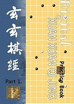Les Livres de Go . Notre classement Xuan_x10