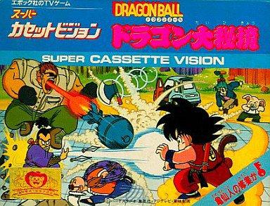 Super cassette vision de Yeno Ca1010