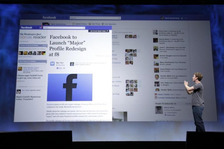 Facebook do shese privatesine tuaj vetem kundrejt 1 dollari  31450110