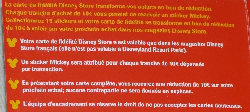 Carte de fidélite Disney store P1180913