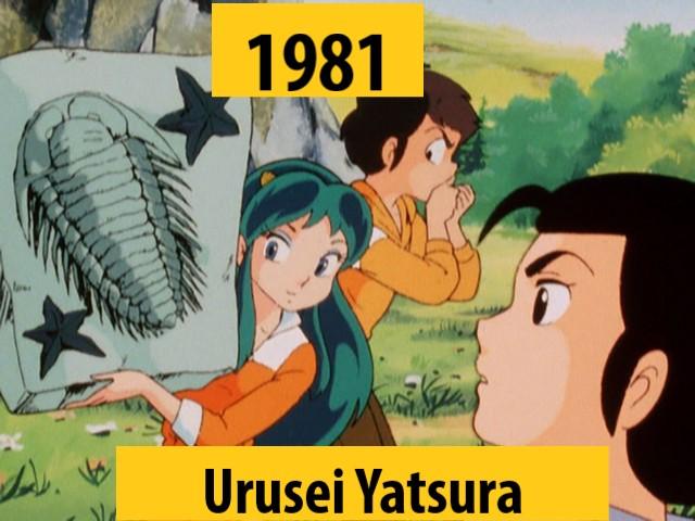 Quel anime célèbre a débuté l'année de votre naissance 1981-u10