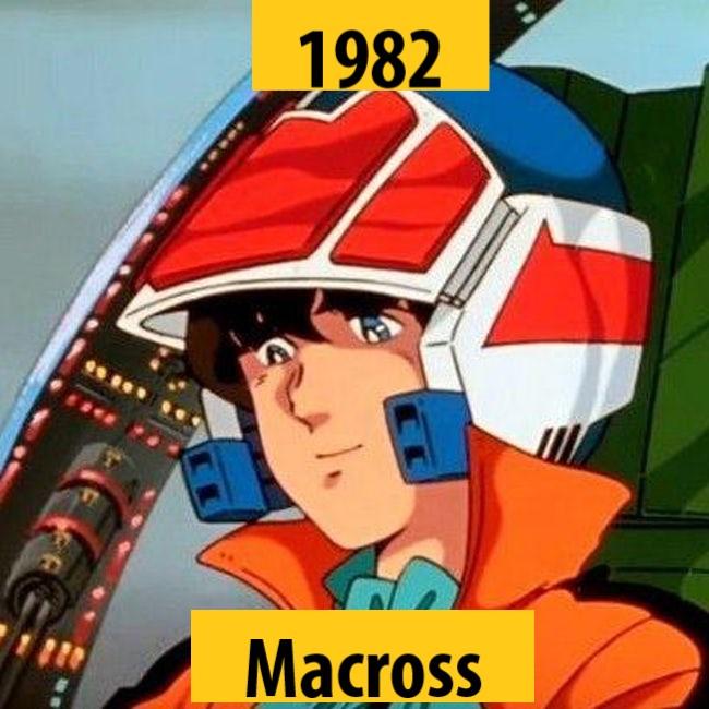 Quel anime célèbre a débuté l'année de votre naissance 1982-m10