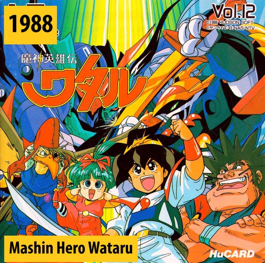 Quel anime célèbre a débuté l'année de votre naissance 198810