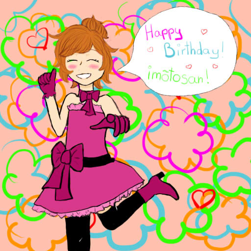 This is the Laeticia's birthday ! Sans_t10