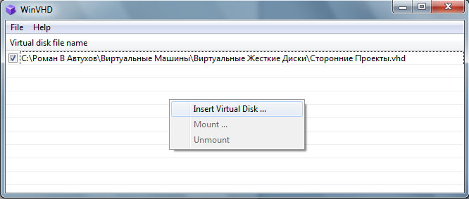 WinVHD 2.1 Winvhd10