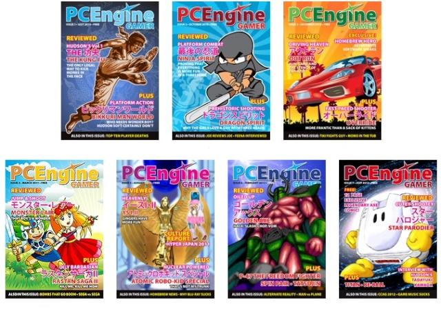 Web magazine PC Engine gamer Image110