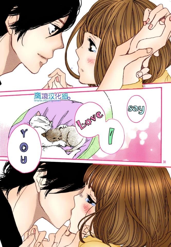 Quel Anime suivez-vous en ce moment?  - Page 3 Suki-t10
