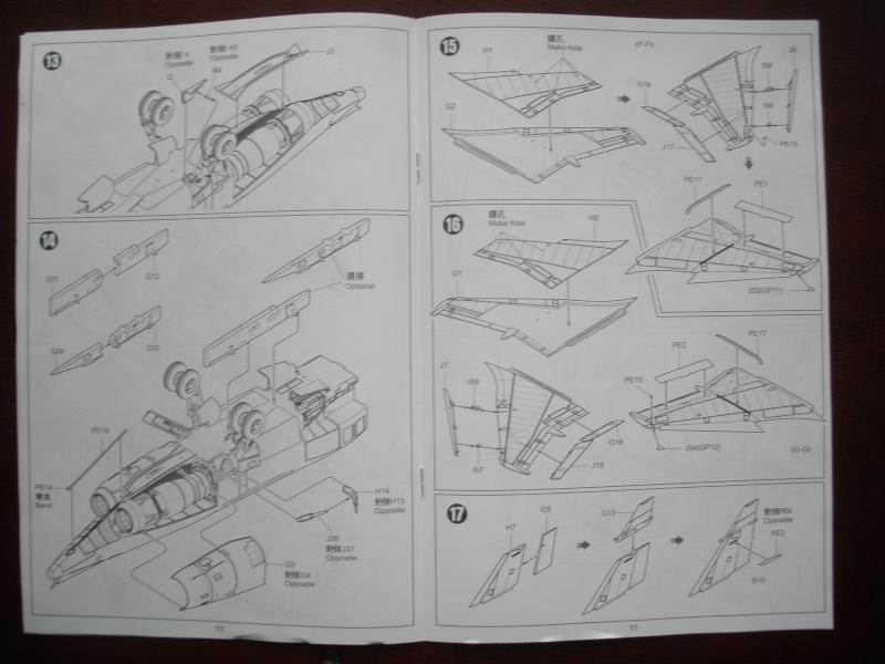 Revue de kit SEPECAT Jaguar-A 1/48 KittyHawk P1160215