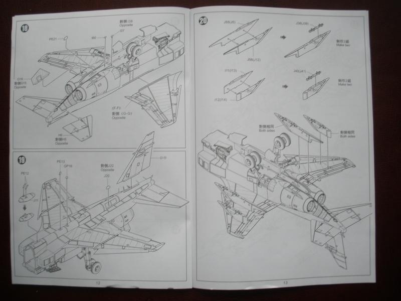 Revue de kit SEPECAT Jaguar-A 1/48 KittyHawk P1160216