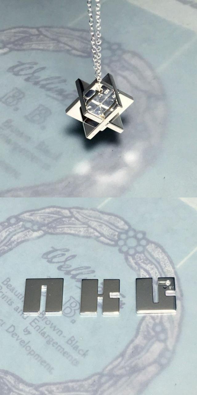 Exercice de bijouterie sans aucune brasure ! A604cf10