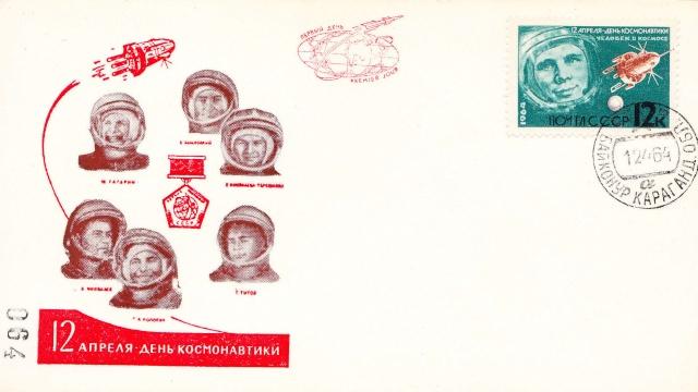 Astrophilatélie Spatiale - Les fausses enveloppes Baïkonour 1964_010
