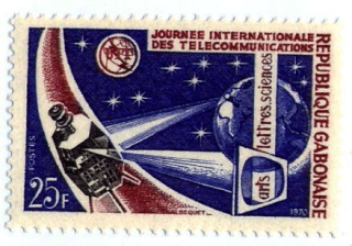 Disparition de Pierre Béquet (1932 - 2012), artiste créateur de timbres et graveur 1970_g11