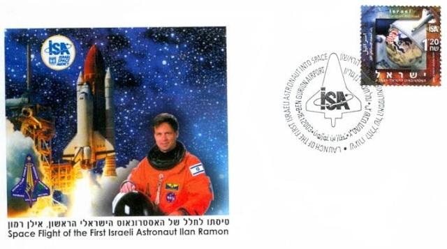 Astrophilatélie - La mission STS-107 Columbia - 10 ans déjà 2003_011