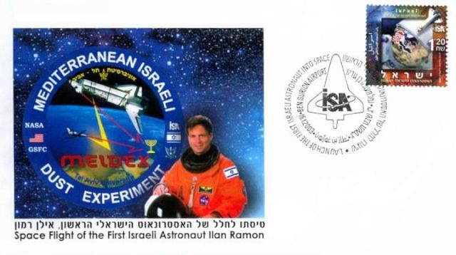 Astrophilatélie - La mission STS-107 Columbia - 10 ans déjà 2003_012
