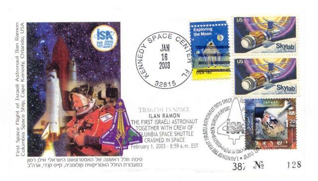 Astrophilatélie - La mission STS-107 Columbia - 10 ans déjà 2003_013