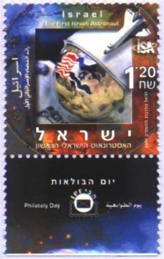 Astrophilatélie - La mission STS-107 Columbia - 10 ans déjà Sts-1013