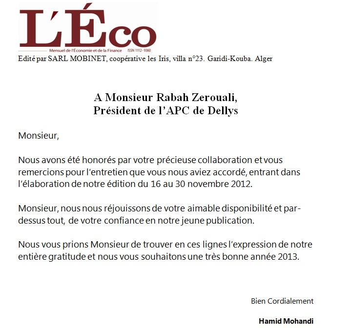 La Zone d'Activité Industrielle de Dellys... Presse11
