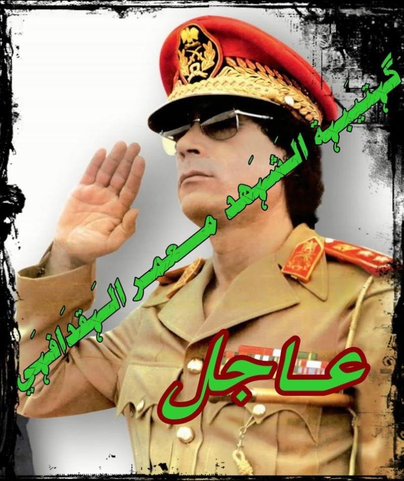 Résistance verte libyenne 65147_10