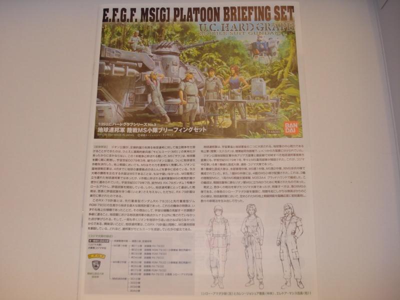 Bandai E.F.G.F M353A4 Bloodhound platoon briefing set Dsc02019