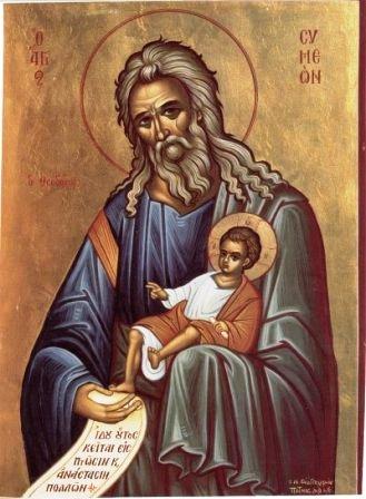 Παράκλητικός κανών εις τον Άγιο Συμεών τον Θεοδόχο Simeon10
